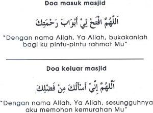 Doa masuik keluar Masjid