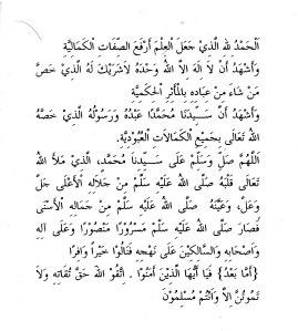 10. muqodimah khutbah jumat