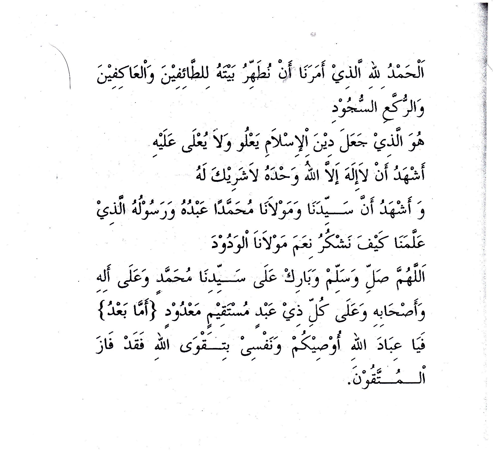 Contoh Ceramah Islam Lengkap - Contoh Su