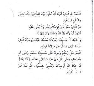 11. Muqodimah Khutbah Jumat