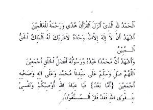 2. muqodimah khutbah jumat