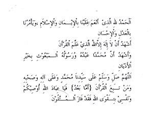 3. muqodimah khutbah jumat