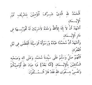 4. Muqodimah khutbah jumat