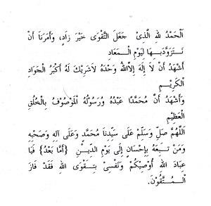 5. muqodimah khutbah jumat