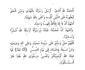 6. muqodimah khutbah jumat