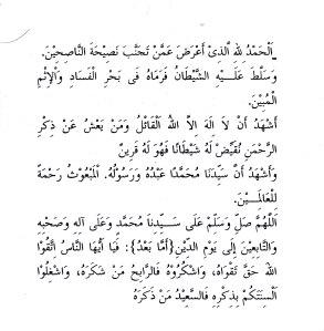 8. muqodimah khutbah jumat