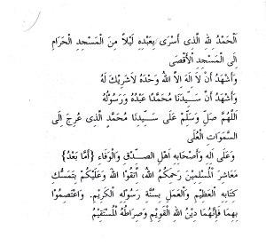 9. muqodimah khutbah jumat