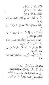 Muqodimah Khutbah Idul Adha